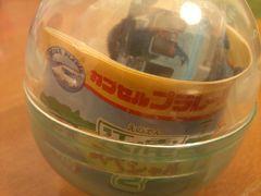 カププラ 江ノ電 1100形 新SKIP号 【江ノ電スペシャル2】 ★タカラトミーアーツ★