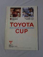 第11回トヨタカップ 公式プログラム  1990年中古品  ACミラン