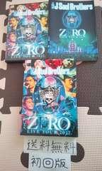 新品同様即決送料無料初回版三代目J Soul Brothers/ZERO
