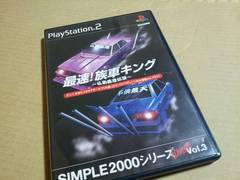 PS2☆最速!族車キング☆状態良い♪レースゲーム。