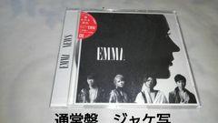 美品!帯付きNEWS 「EMMA」通常盤 CDのみ ファイルなし