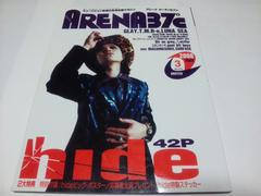 XJAPAN hide���W�{ ARENA2000.3 �������� ���б