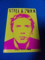 「STILL A PUNK ジョン・ライドン自伝」ジョニーロットン セックスピストルズSEXPISTOLS