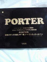 smart PORTER ポーター 収納ポケット付き レザー装 ノートブック ボールペン