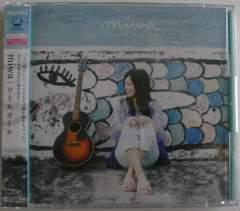 miwa リトルガール 初回生産限定盤 CD+DVD 帯付