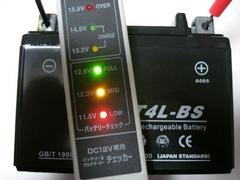 ◎スーパーカブ90カスタム バッテリー新品4L-BS