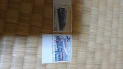 【未使用記念切手】鉄道100年記念 2種完