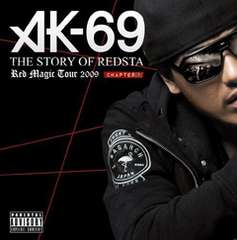 �sAK-69�tTHE STORY OF REDSTA DJ PMX ZANG HAOZI Ms.OOJA HOKT