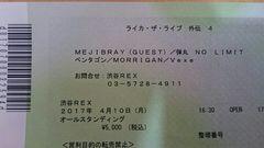 4/10 渋谷REX MEJIBRAY/ペンタゴン/MORRIGAN etc 210番台
