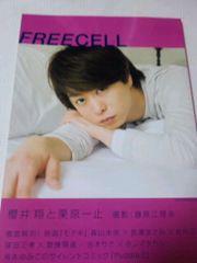 �y���ǁz�� �N���� FREECELL