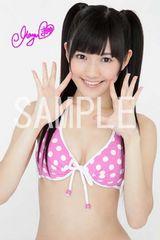 【送料無料】AKB48渡辺麻友 写真5枚セット<サイン入> 23