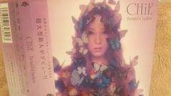 激安!超レア!☆CHiE/Beautiful Ladies☆初回盤/CD+DVD/帯付き!美品