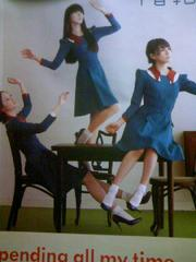 Perfume 「Spending all my time」 非売品ポスター