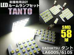 �^���g/LA600S-610S/�����F�z���C�gSMD-LED���[�������v������