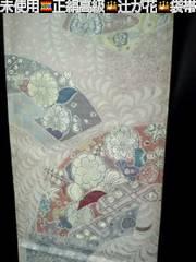 未使用正絹高級上品ふじに扇文様辻が花袋帯