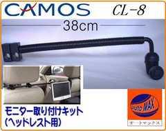 ��8��CAMOS/CL-8�ԍ�ͯ��ڽ���������ގ�t����ӽ/�����