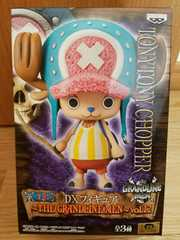ワンピースDXフィギュア グランドラインメンVOL.12チョッパー