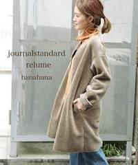 js.relume*今季完売フェイクムートンボアノーカラーコート新品