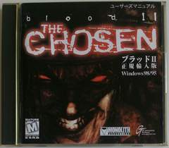 (PC)Blood 2 The Chosen/��ׯ��[���K�A���]2�������؁�