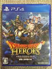 ドラゴンクエストヒーローズ 闇竜と世界樹の城 PS4 DQH