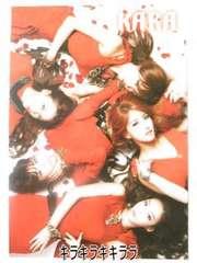 KARA<Super Girl>初回限定版*封入特典★オリジナルカード