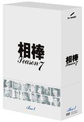 ��DVD�w���_�@season7�@DVD-BOX�x���J�L�@���e�N��