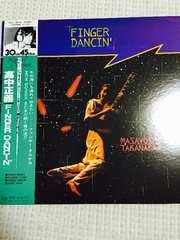 高中正義  FINGER DANCIN'  アナログ