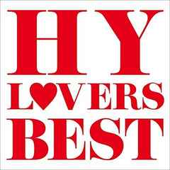 �V�i����365��,���Ȃ�,NAO,Song for...��HY�x�X�g LOVERS BEST