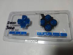 PSP3000用ボタンセット(送料無料)中古