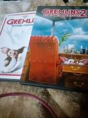 グレムリン1 2 2本セット