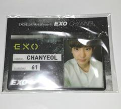 EXO �`���j����(�����)��ID��������
