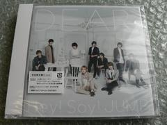Hey!Say!JUMP『DEAR.』初回限定盤2【2CD】新品未開封