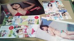 a★NMB48・山本彩他諸々★グラビア雑誌切抜き・25P。