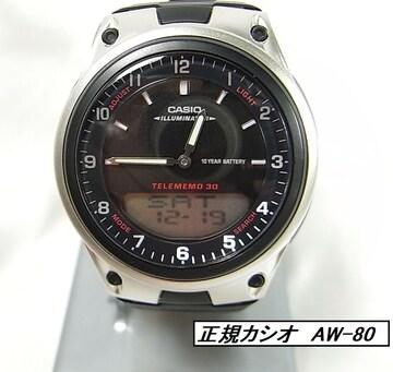 腕時計 安いの画像