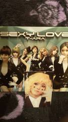 激安!超レア!☆T-ARA/SEXY LOVE☆初回盤B/CD+DVDトレカ付き!美品!
