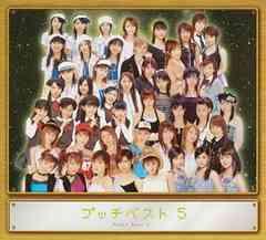 ハロー!プロジェクト / プッチベスト 5 モーニング娘。 松浦亜弥