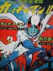 科学忍者隊ガッチャマン�UEPレコード