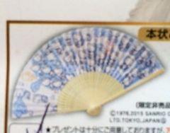 新品☆ハローキティ オリジナル 扇子☆非売品