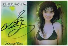 倉科カナ エポック08 bikini直筆サインカード041・200