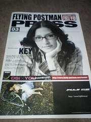 非売品アンジェラアキ表紙FLYING POSTMAN 09/3