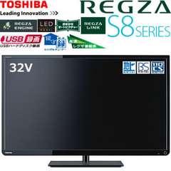 2014年発売 TOSHIBA REGZA LED液晶テレビ 32S8
