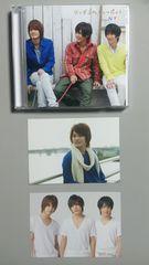 (CD)NYC/中山優馬☆ワンダフルキューピット/がらすの・魔法・★