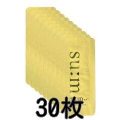 SU:M37゚(スム)ロシックセラピークリーム30枚SET 保湿 スーパーアンチエイジング韓国コスメ