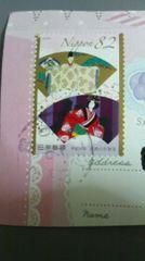 【使用済み】記念切手 古典の日制定 1円スタート 1スタ