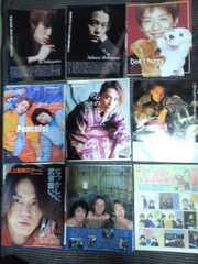 送込関ジャニ∞2000〜2002年アイドル誌切り抜き93枚