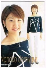 上宮菜々子 2004テレ朝公認トレカ 女子アナ