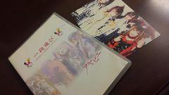 アヤビエ彩冷えるAYABIE/一段飛び2005LIVE DVD/メガマソ