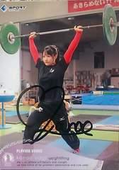 �����Ȃ��E���M�T�C���J�[�h �E�G�C�g���t�e�B���O53kg��