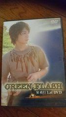 泉政行 DVD