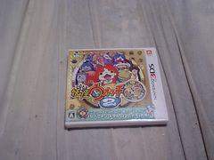 【新品3DS】妖怪ウォッチ2 本家